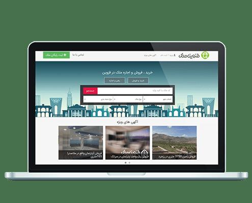طراحی سایت خرید و فروش ملک