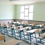 طراحی سایت مدارس و آموزشگاه ها