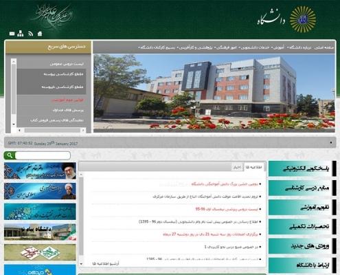 طراحی سایت دانشکده
