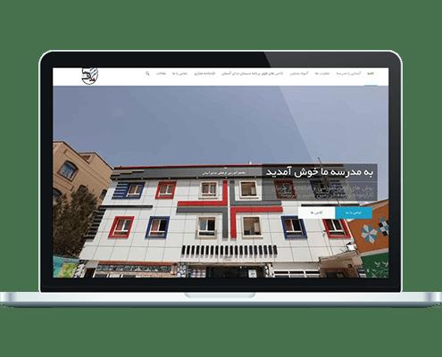 طراحی سایت دبستان ندای آسمان
